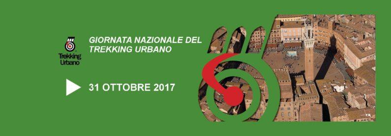 Giornata nazionale trekking urbano 2017 Siena
